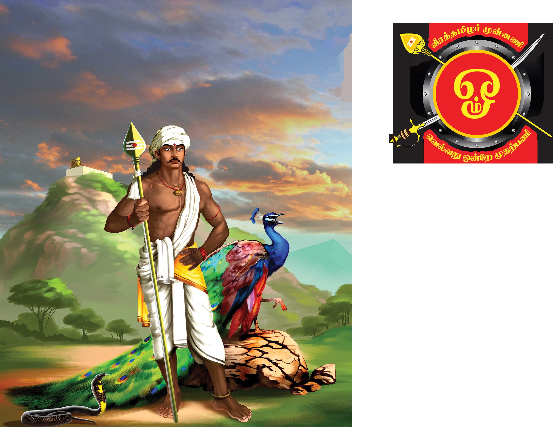 muppattan-murugan-naam-tamilar-veeratamilar-munnani