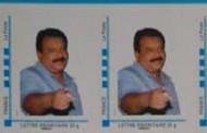 தேசிய தலைவர் பிரபாகரனின் முகத்துடன் தபால் முத்திரை வெளியிட்ட பிரான்ஸ் அரசு - படங்கள் இணைப்பு!!