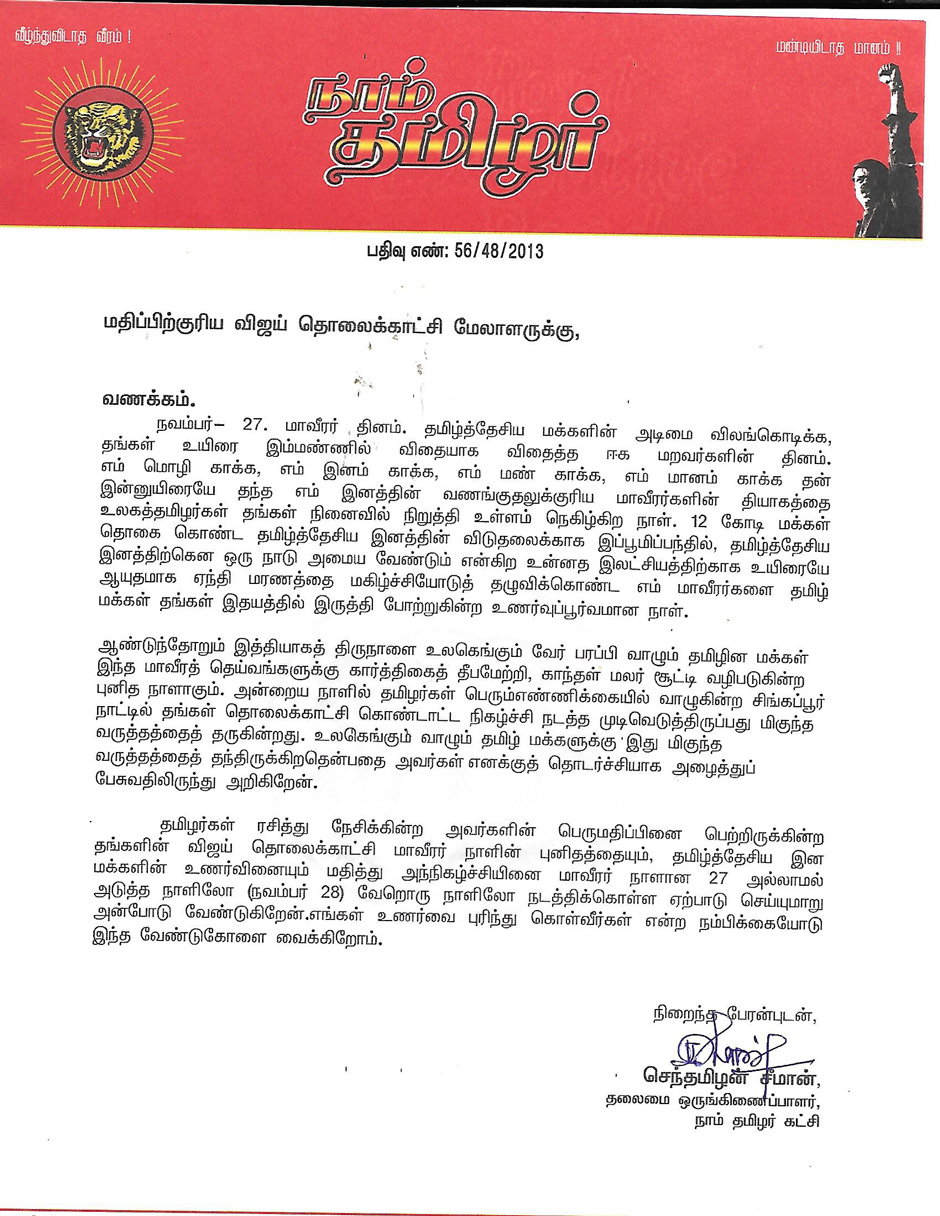 vijay-tv-seeman