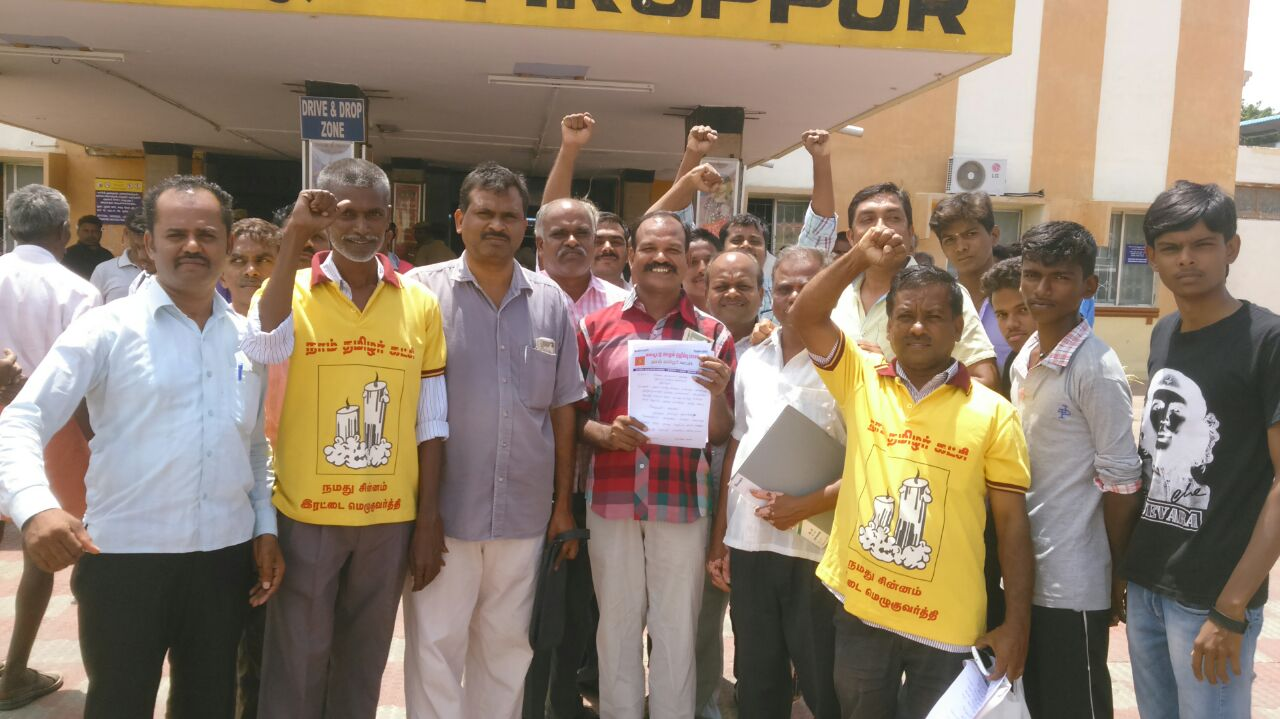 tirupur-railway-office-protest2