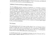 சல்லிக்கட்டு அரச வன்முறை: ஜெனீவா ஐநா மனித உரிமை ஆணையத்திடம் புகார்
