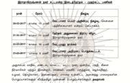 இராதாகிருஷ்ணன் நகர் சட்டமன்ற இடைத்தேர்தல் - முதற்கட்ட பணிகள்
