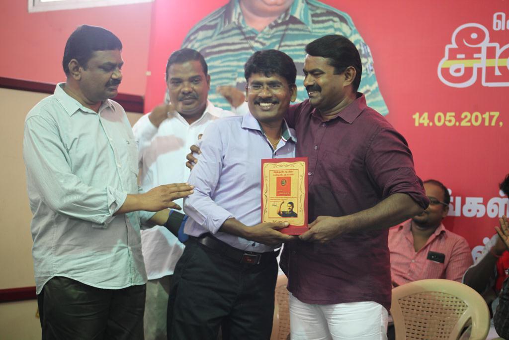 செயல்வீரர்கள் கலந்தாய்வுக் கூட்டம் | இராதாகிருஷ்ணன் நகர்