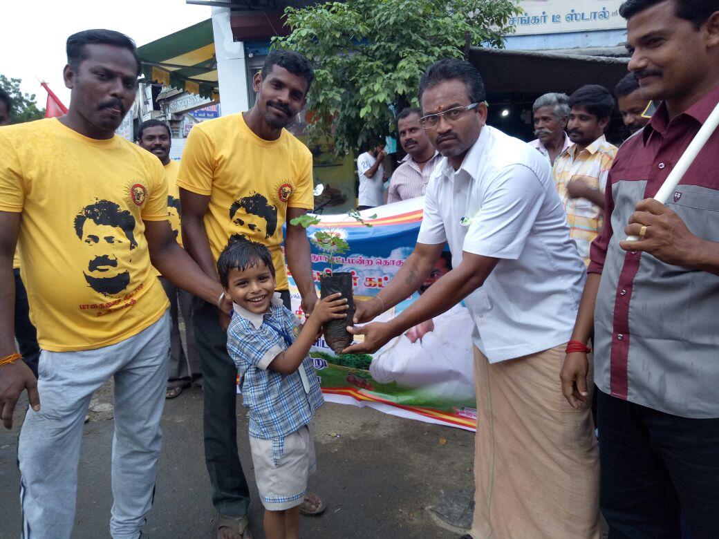திருவில்லிபுத்தூர் | நலத்திட்ட நிகழ்வு | 08-11-2017