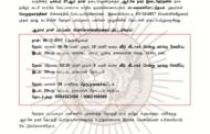 அறிவிப்பு; ஆர்.கே நகர் இடைத்தேர்தல்: 06-12-2017 ஆறாம் நாள் பரப்புரைத் திட்டம்