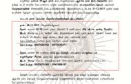அறிவிப்பு: ஆர்.கே நகர் இடைத்தேர்தல்: 08-12-2017 எட்டாம் நாள் பரப்புரைத் திட்டம்