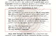 அறிவிப்பு; ஆர்.கே நகர் இடைத்தேர்தல்: 09-12-2017 ஒன்பதாவது நாள் பரப்புரைத் திட்டம்