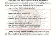 அறிவிப்பு: ஆர்.கே நகர் இடைத்தேர்தல்: 13-12-2017 13வது நாள் | சீமான் பரப்புரைத் திட்டம்