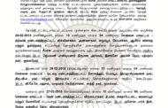 சுற்றறிக்கை: மாவட்டவாரியாக பொறுப்பாளர்கள் சந்திப்பு - சென்னை மாவட்டம்