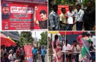 உறுப்பினர் சேர்க்கை முகாம் - அண்ணாநகர் தொகுதி 103 வது வட்டம்