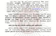 சுற்றறிக்கை: மாவட்டவாரியாக பொறுப்பாளர்கள் சந்திப்பு மற்றும் புதிய நிர்வாகிகள் நியமனம்  (வேலூர் மாவட்டம்)