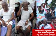 தமிழ்த்தேசியப் பேரியக்கத் தலைவர் பெ.மணியரசன் மீது மர்ம நபர்கள் தாக்குதல்: சீமான் கண்டனம்