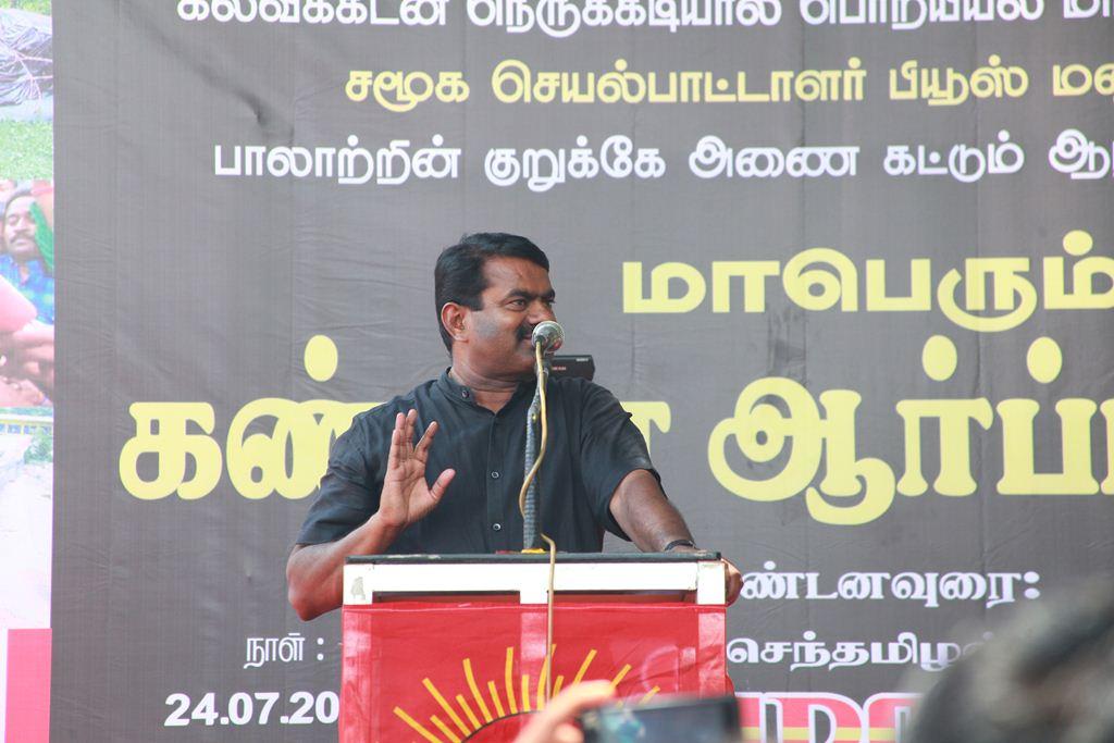 27x13  மாபெரும் கண்டன ஆர்ப்பாட்டம் – சென்னை வள்ளுவர் கோட்டம் 24-07-2016 seeman protest kashmir issue piyush manush arrest10