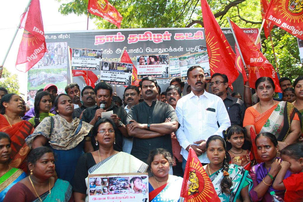 27x13  மாபெரும் கண்டன ஆர்ப்பாட்டம் – சென்னை வள்ளுவர் கோட்டம் 24-07-2016 seeman protest kashmir issue piyush manush arrest5