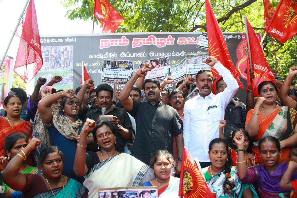 27x13  மாபெரும் கண்டன ஆர்ப்பாட்டம் – சென்னை வள்ளுவர் கோட்டம் 24-07-2016 seeman protest kashmir issue piyush manush arrest6