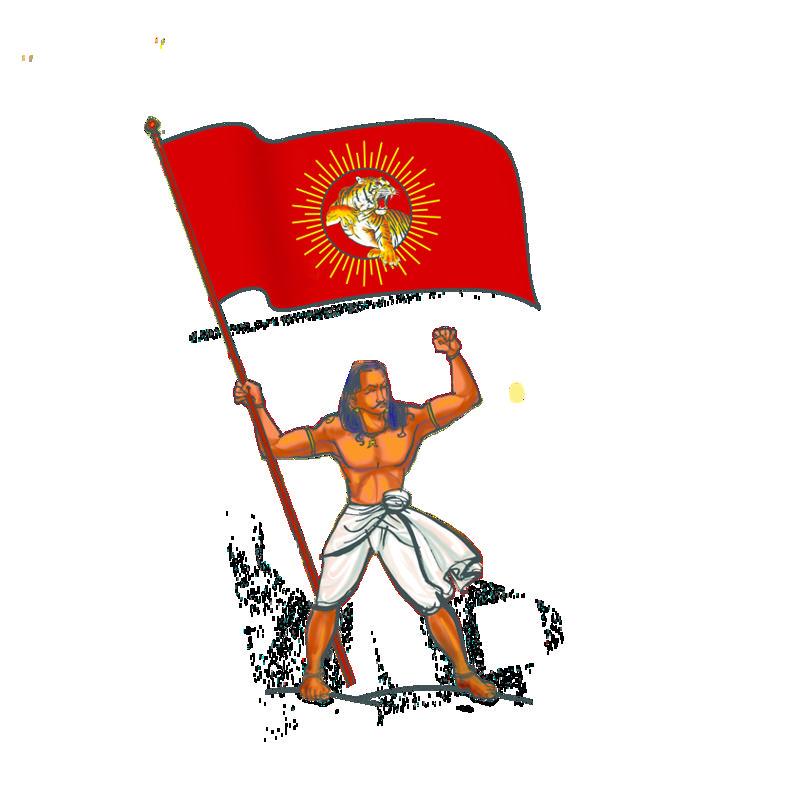 சிங்கள எம்.பி அப்துல் ரிசாத் கோவை வருவதை கண்டித்து நாம் தமிழர் கட்சியினர் ஆர்ப்பாட்டம்