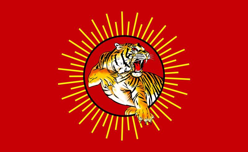 திருச்சிராப்பள்ளி மாவட்ட நாம் தமிழர் கட்சியினர் சார்பாக நடைபெற்ற ஐம்பெரும் விழா