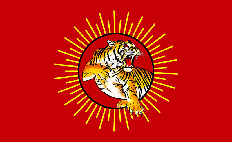 ஈரோடு மாவட்ட நாம் தமிழர் கட்சியினர் சார்பாக நடைபெற்ற மாவீரர் தின நிகழ்வு.