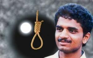 A plea from death row - A.G. PERARIVALAN