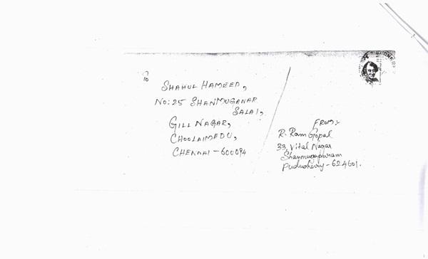 செந்தமிழன் சீமான் உட்பட கட்சியின் முக்கிய பொறுப்பாளர்களுக்கு கொலை மிரட்டல் கடிதம்