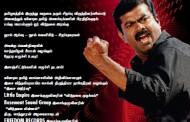 """இன்று (12.03.11) கனடாவில் உதயமாகிறது """"நாம் தமிழர் கட்சி """""""