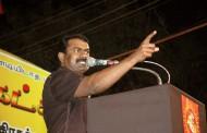 காணொளி இணைப்பு : திருப்பூரில் நடைபெற்ற தேர்தல் பரப்புரை கூட்டத்தில் சீமான் உரைவீச்சு