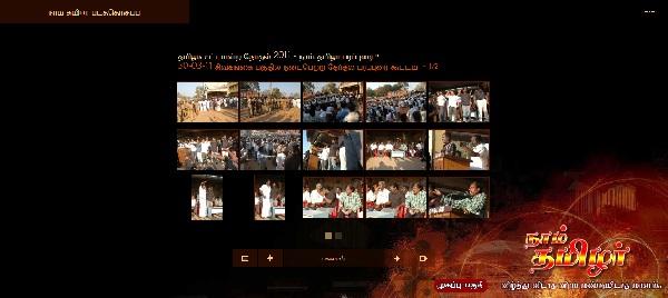 [புகைப்பட தொகுப்பு இணைப்பு] நேற்று 30-03-11 அன்று சிவகங்கை மாவட்டத்தில் நடைபெற்ற தேர்தல் பரப்புரை கூட்டங்கள் gallery12