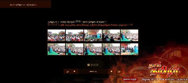 இன்று (27.03.11) புளியங்குடியில் காங்கிரசுக்கு எதிராக செந்தமிழன் சீமான் முழக்கம் gallery2