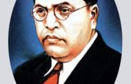 வரலாறாய் வாழ்பவர் - பாபாசாகேப் அம்பேத்கர்