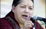ராஜபக்சேவை சர்வதேச நீதிமன்றத்தில் நிறுத்த நடவடிக்கை எடுக்க வேண்டும்: ஜெயலலிதா