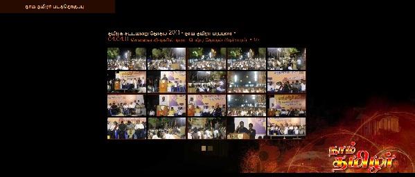 [2-ஆம் இணைப்பு காணொளி, படங்கள் இணைப்பு] சென்னை மாவட்டத்திற்கு உட்பட்ட சட்டமன்ற தொகுதிகளில்  நடைபெற்ற காங்கிரசுக்கு எதிரான தேர்தல் பிரச்சார பொதுக்கூட்டம்.