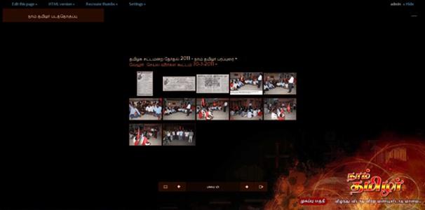 [படங்கள் இணைப்பு] வேலூர் மாவட்டத்தில் நடைபெற்ற நாம் தமிழர் கட்சியின் செயல்வீரகள் கூட்டம்.