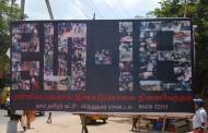 விருதுநகர் மாவட்ட நாம் தமிழர் கட்சி சார்பில் இராசபாளையம் பகுதிகளில் மே 18 பதாகை வைக்கப்பட்டுள்ளது.