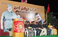 நாம் தமிழர் திருப்பூர் மாவட்டத்தின் சார்பில் 24.7.2011 அன்று மாலை கொள்கை விளக்கக் பொதுக்கூட்டம் நடைப்பெற்றது