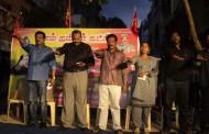 நேற்று (17) ராயபுரம் பகுதியில் ஈழத் தமிழர் மீதான இனப்படுகொலை ஆவண காட்சி திரையிடப்பட்டது .