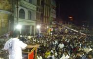 கும்பகோணம் நகரில் நாம் தமிழர் கட்சி நடத்திய புரட்சியாளர் அம்பேத்கர் வீரவணக்க பொதுக்கூட்டம்