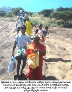 இடுக்கி மாவட்டத்தில் உள்ள தமிழக தோட்டத் தொழிலாளர்கள் வெளியேற வேண்டுமாம்!! காங்கிரஸ் கட்சி அராஜகம்!! ஆபத்தான வனப்பகுதி விழியே வெளியேறும் தமிழர்கள் – புகைப்படம் இணைப்பு!! Idukki District Tamils leaving Kerala 234x300