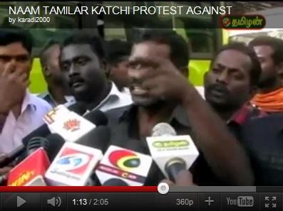 Rameswaram_Naam_Tamilar_Protest_against_Rajapaksa_BrotherinLaw