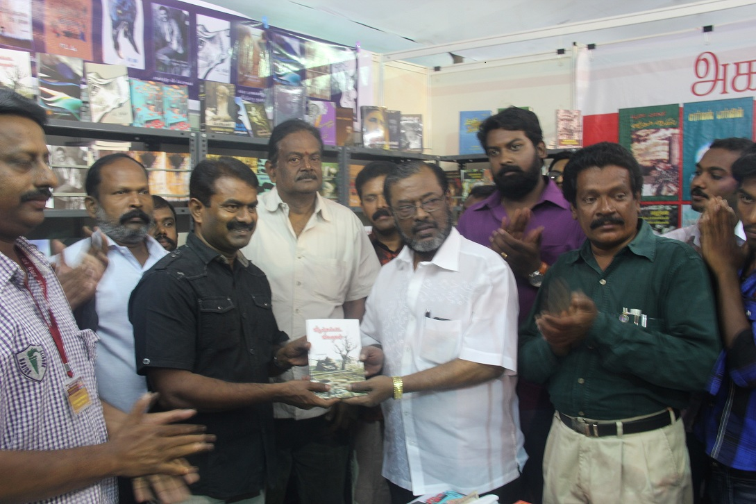 Seeman_Book_Fair