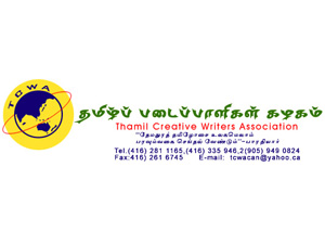 tamil-creative-writers-association
