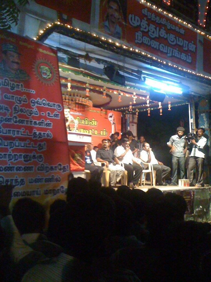 விருதுநகர் மாவட்டம் வத்திராயிருப்பில் நடந்த பொதுகூட்டம் - புகைப்படங்கள் இணைப்பு!!