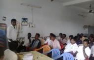 சேலம் மாவட்ட கலந்தாய்வுக் கூட்டம்