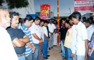 திருப்பூர் வடக்கு மாவட்டம் சார்பாக 20வது வட்டக்கிளை திறப்பு.