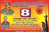 நெய்வேலி பழுப்பு நிலக்கரி குழும்பு பணியாளர்கள் கூட்டுறவு சங்க தேர்தல்
