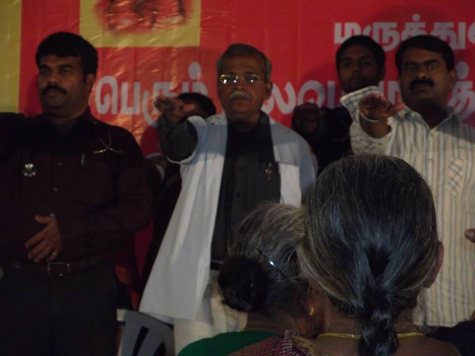 மருத்துவர் பாசறை வால்பாறயில் 30.06.2013 அன்று நடத்திய மருத்துவ முகாம்