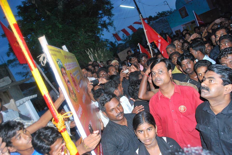 காரைக்காலில் நடைபெற்ற தொழிலாளர்பாசறை கொடியேற்ற நிகழ்வு.