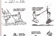 நாம் தமிழர் கட்சி நடத்தும் கை சிலம்பு பயிற்சி பாசறை