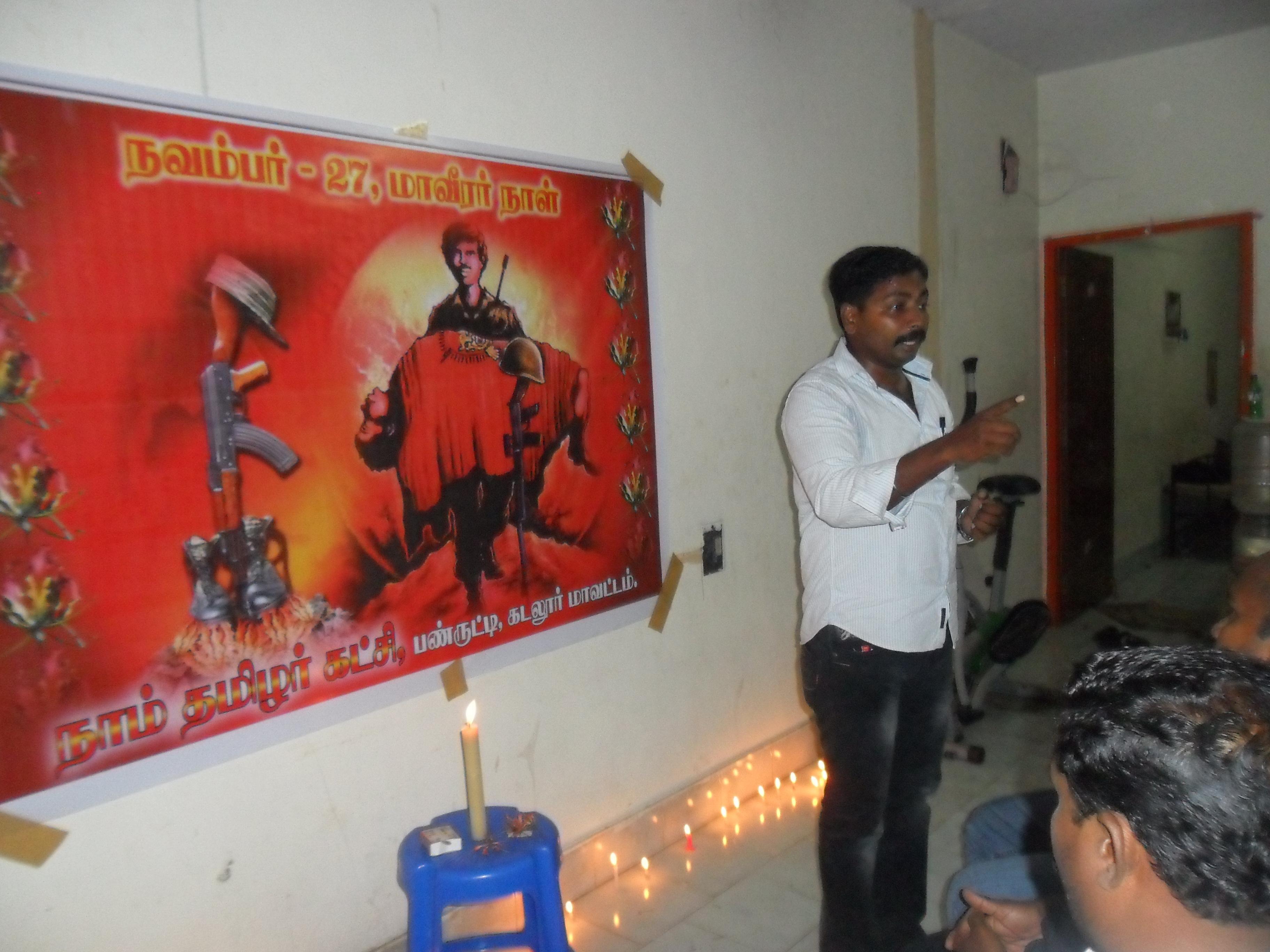 கடலூர் மாவட்ட நாம் தமிழர் கட்சி சார்பில் மாவீரர் நாள்