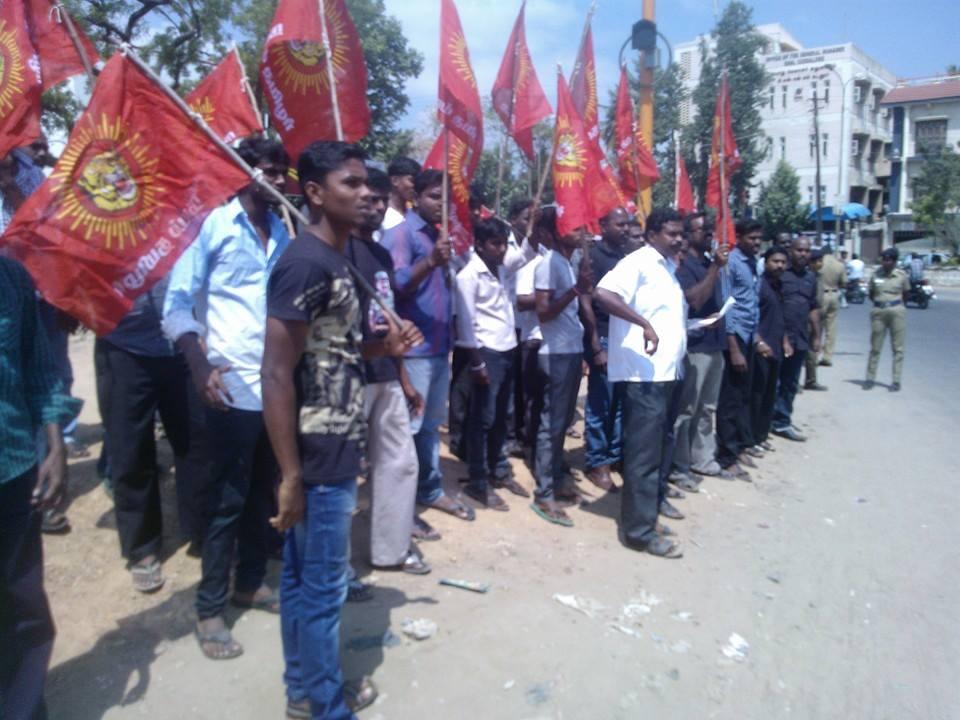கடலூர் தபால் நிலையம் அருகில் ஆர்ப்பாட்டம்.