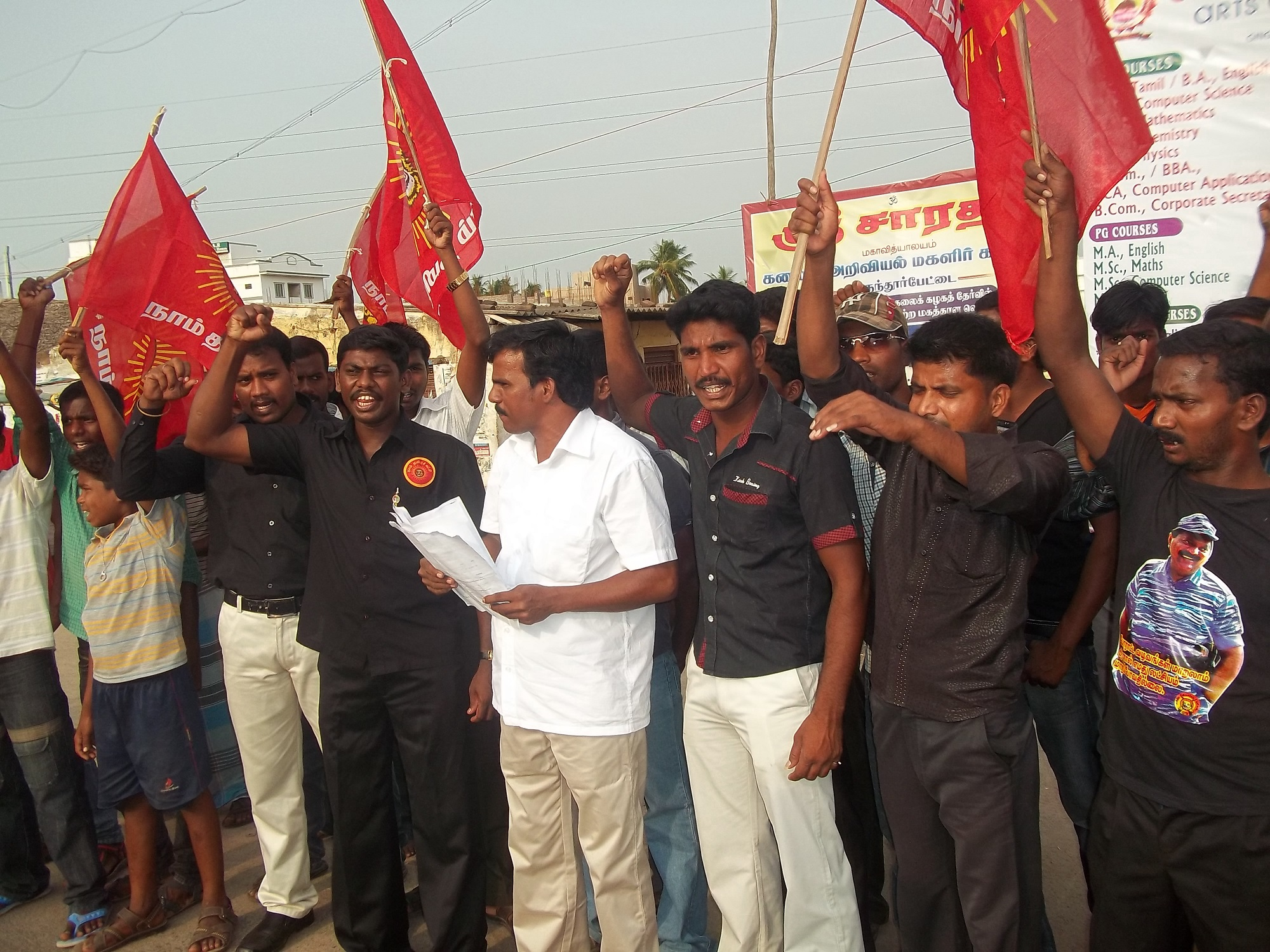 இனப்படுகொலையாளன் ராசபக்சே வருகையை கண்டித்து விழுப்புரத்தில்  ஆர்ப்பாட்டம்